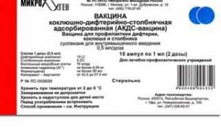 Прививка в 1 6 года в беларуси отзывы