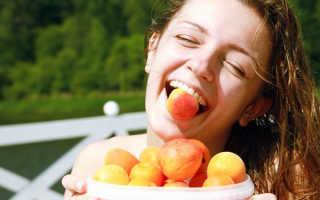 Абрикос лечебные свойства и противопоказания