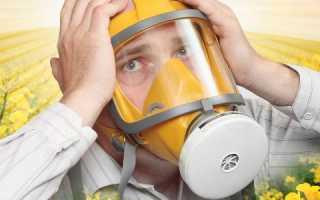Аллергия удушье тахикардия лечение