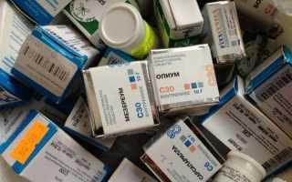 Аллергия гомеопатия лечение отзывы