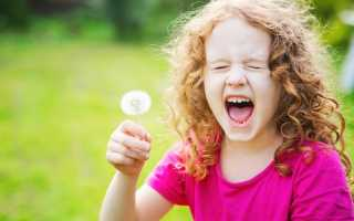Назначено лечение полиоксидоний кетотифен при аллергии отзывы