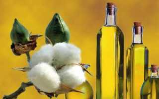 Хлопковое масло полезные свойства и противопоказания