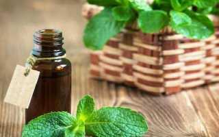 Какие эфирные масла от головной боли