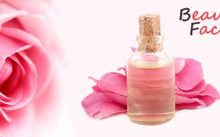 Эфирное масло розы кожи