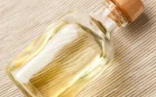 Левзея эфирное масло применение
