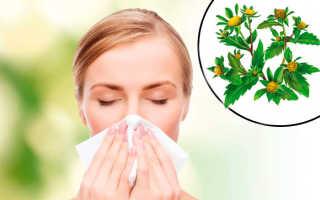 Череда лечебные свойства при аллергии детей