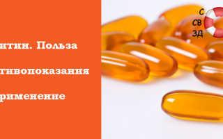 Лецитин свойства и применение