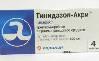 Какой антибиотик лучше хеликобактер