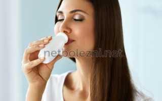Какие лекарства пить антибиотиками микрофлоры