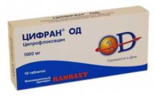 Аллергия от цифрана ст продолжать лечение