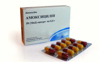 Какой антибиотик сильнее амоксиклава