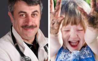 Лечение лямблий у детей комаровский