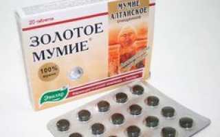 Лечение аллергии с помощью мумие