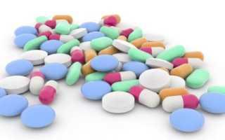 Какой антибиотик температуре взрослому