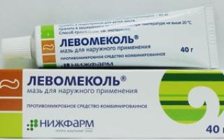 Какие антибиотики принимать опухшей десне