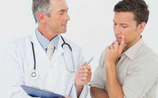 Воспаление мочеиспускательного канала у мужчин симптомы лечение