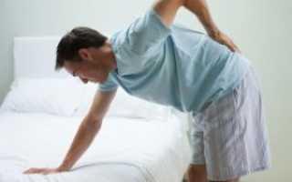 Лечение поясничного остеохондроза в домашних условиях
