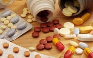 Какие антибиотики при флюсе зуба