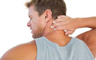 Воспаление затылочного нерва лечение домашних условиях