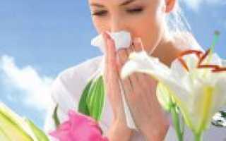 Тибетская медицина лечение аллергии