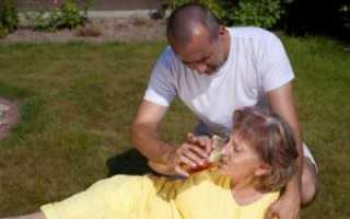 Эпилепсия народные методы лечения отзывы
