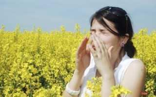 Аллергия на цветение лечение народными средствами