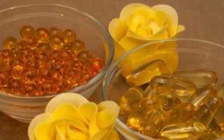 Рыбий жир лечебные свойства и противопоказания