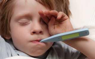 У ребенка 39 без симптомов