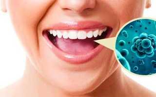 Как избавиться от герпеса во рту