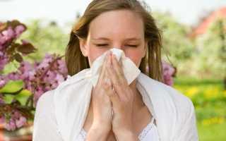 Аллергия на пластырь лечение