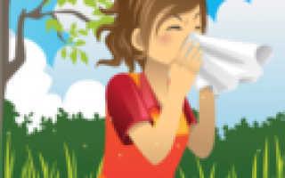 Можно ли биопарокс детям