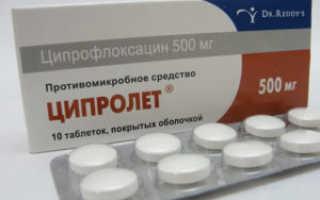 Уреаплазма какие антибиотики принимать