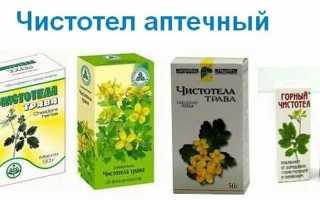 Киста правом яичнике лечение народными средствами