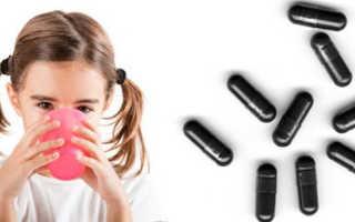 Активированный уголь таблетки детям
