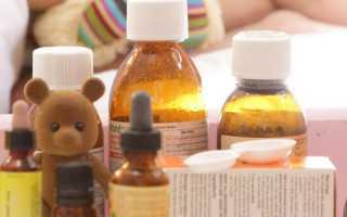 Амоксиклав таблетки ребенку 5 лет
