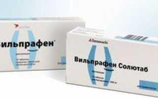Какой антибиотик сильнее цефалексин или вильпрафен