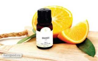 Апельсиновое эфирное масло для волос применение