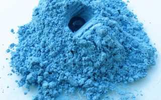 Голубая глина свойства и применение для суставов