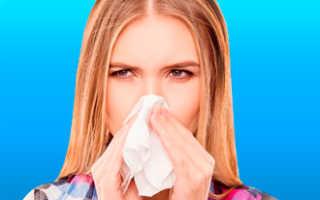 Лечение ринита в домашних условиях у взрослых